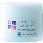 Крем для лица с ферментированным рисом Momotani Natura Japonica, 48 гр