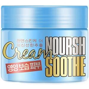 Крем для лица с гиалуроновой кислотой Rorec Noursh Soothe Skin, 50 гр