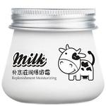 Крем для лица с молочными протеинами Images Burst Milk Cream, 80 гр