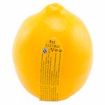Крем для рук с соком лимона Wokali Lemon, 35 гр