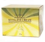 Крем для век с муцином улитки Deoproce Snail Galac-tox Revital Eye Cream, 30 гр