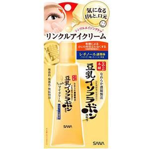 Крем-эссенция для век с ретинолом и изофлавонами сои Sana Wrinkle, 25 гр