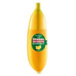 Крем-молочко для рук Bioaqua «Банан», 40 гр