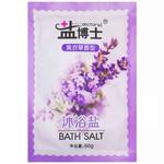 Крем-соль для тела «Нежная лаванда» Salt Doctoral, 50 гр