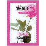 Крем-соль с лифтинг-эффектом «Дивная роза» Salt Doctoral, 50 гр