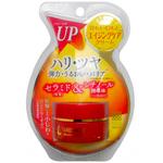 Лифтинг-крем для области глаз и губ с церамидами Meishoku, 30 гр