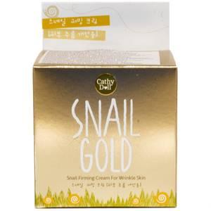 Лифтинг-крем с экстрактом секреции улитки Cathy Doll Snail Gold, 50 мл