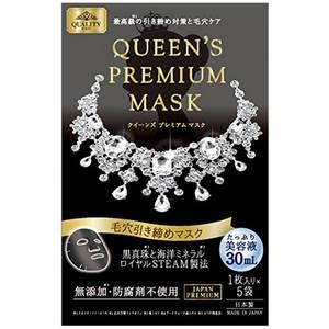 Лифтинг-маска с минералами и жемчугом Quality 1st Queen's Premium, 5 шт