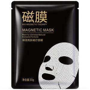 Магнитная маска с экстрактом розы BioAqua Magnetic Mask, 30 гр