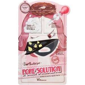 Маска для лица 3-х шаговая Elizavecca 3-Step Pore Solution Mask Pack