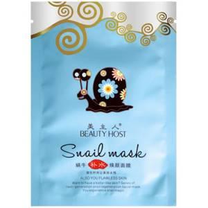 Маска для лица глубоко увлажняющая с улиточным муцином Beauty Host, 40 гр