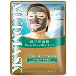 Маска для лица из глины и зеленого горошка Bioaqua Mudmask, 20 гр
