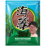 Маска для лица из семян водорослей BioAqua Seaweed Hydra, 15 гр