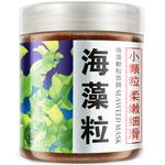 Маска для лица из семян водорослей BioAqua Seaweed Mask, 200 гр