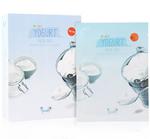 Маска для лица йогуртовая Moods Facial Mask Yogurt, 38 гр