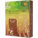 Маска для лица Pibamy «Рисовое молочко и бамбук», 38 гр