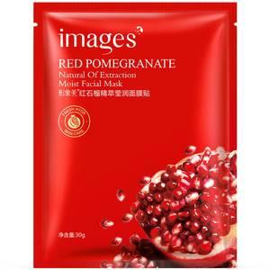 Маска для лица с экстрактом граната Images Red Pomegranate, 30 гр