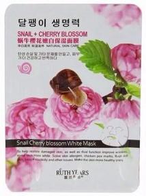 Маска для лица с улиткой и цветами вишни Snail Cherry Bossom Mask, 30 гр