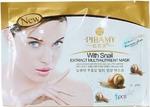Маска для лица с улиткой Pibamy Snail Extract Multi-Nutrient Mask, 38 гр