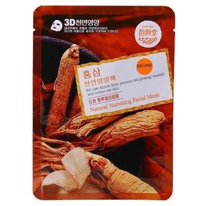 Маска для лица тканевая с экстрактом женьшеня, 20 гр