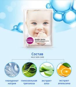 Маска для упругости кожи лица Baby Skin Bioaqua, 30 гр