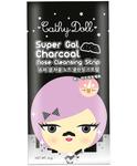 Маска-патч для носа от черных точек Cathy Doll Charcoal Nose Cleansing Strip