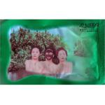 Маска-пленка с глубоководными водорослями и бамбуковым углем Shiseido, 20 гр