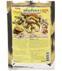 Маска-порошок с куркумой Isme Curcuma Powder, 20 гр