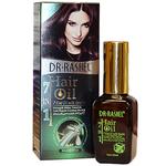 Масло для волос «7 масел» Dr Rashel 7 in 1 Hair Oil, 50 мл