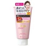 Масло-гель для снятия макияжа с AHA- кислотами BCL Research Bright, 145 гр