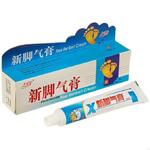 Мазь от грибка и потливости ног Xuanfutang New Beriberi Cream, 25 гр