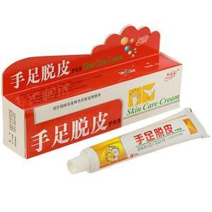 Мазь от трещин и шелушения на руках и ногах Xuanfutang Skin Care Cream, 25 гр
