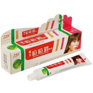 Мазь от угревой сыпи и акне Xuanfutang Acne Cream, 25 гр
