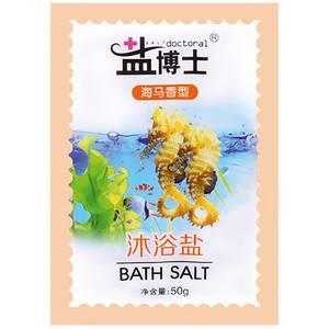 Морская антицеллюлитная крем-соль для тела Salt Doctoral, 50 гр