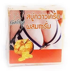 Мыло для улучшения формы груди с экстрактом Пуэрарии Мирифика Galong Soap, 50 гр