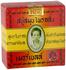 Мыло натуральное Madame Heng Merry Bell, 45 гр