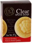 Мыло отбеливающее от Madame Heng Clear Spots Soap, 50 гр
