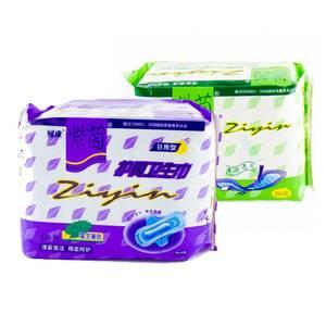 Набор лечебных прокладок Ziyin