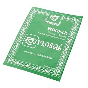 Натуральная маска-порошок с коэнзимом Q10, 5 гр