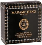 Натуральное мыло с магнолией и черной смородиной Madame Heng, 150 гр