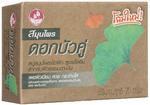 Натуральное мыло-скраб с травами Twin Lotus, 70 гр