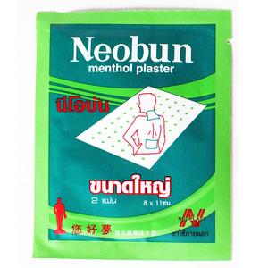 Обезболивающий ментоловый пластырь Neobun, 2 шт