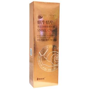 Ночная улиточная эмульсия Snail Care Han Jia Ne Facial Emulsion, 120 мл