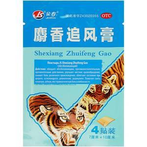 Обезболивающий пластырь JinShou Shexiang Zhuifeng Gao, 4 шт