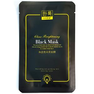 Очищающая черная маска для лица Youxi Black Mask