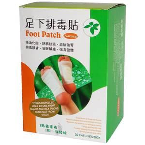 Очищающие детокс-пластыри для ног Bang De Li, 20 шт