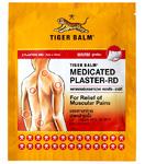 Разогревающий тигровый пластырь Tiger Balm Medicated Plaster, 7x10 см