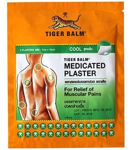 Охлаждающий тигровый пластырь Tiger Balm Medicated Plaster, 10x14 см