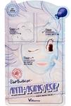 Омолаживающая маска для лица Elizavecca Anti-Aging EGF Aqua Mask Pack, 25 мл