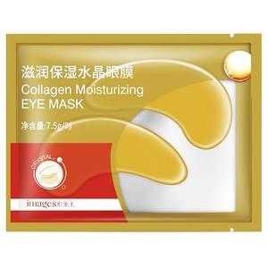 Омолаживающие патчи для глаз с золотом Images Collagen Moisturizing